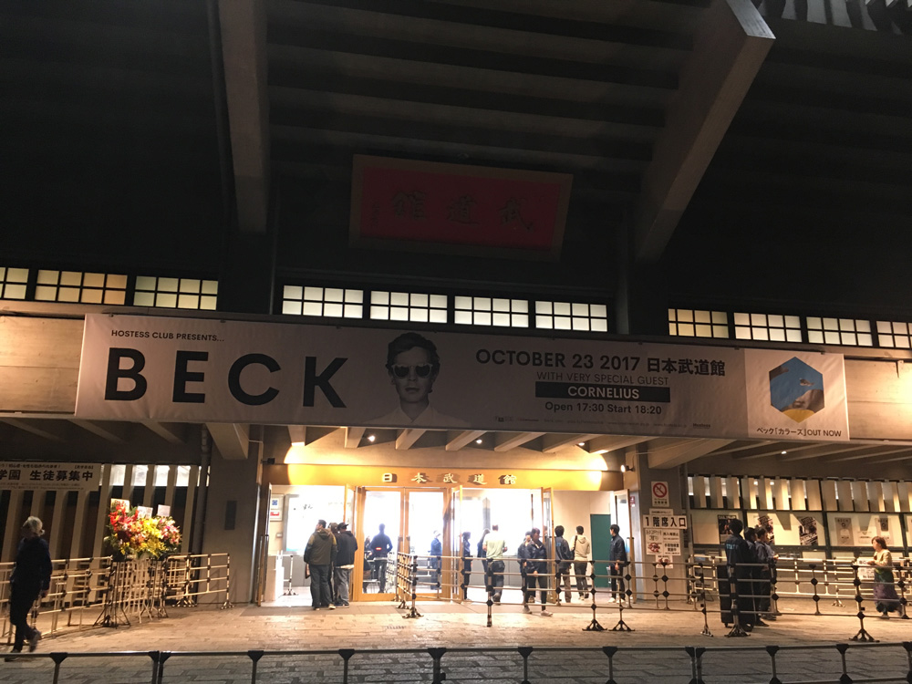 カラフルなサウンド!スペシャルゲストはコーネリアス!「BECK 武道館」#beck