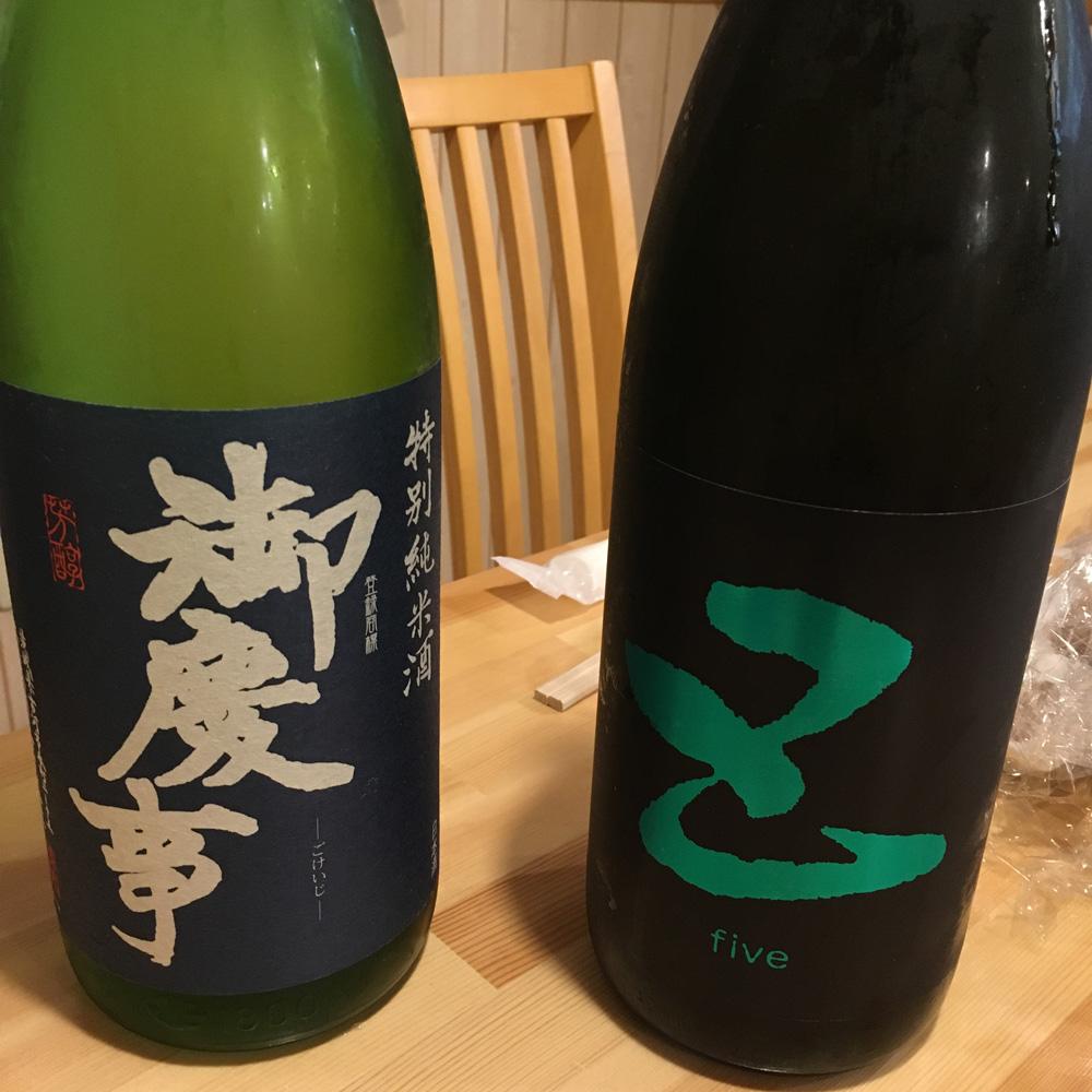 神楽坂の「酒音」、飲みきり会で飲んだお酒 #日本酒