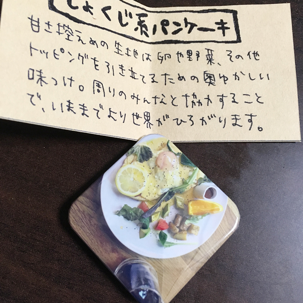 高円寺のカフェ「ぽたカフェ」で展示、キノムラさん個展「I am PANCAKEGIRL」に行ってきた