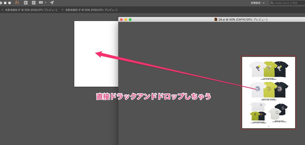 Illustratorで重めの画像をコピペしようとすると、固まってしまうのを避ける方法