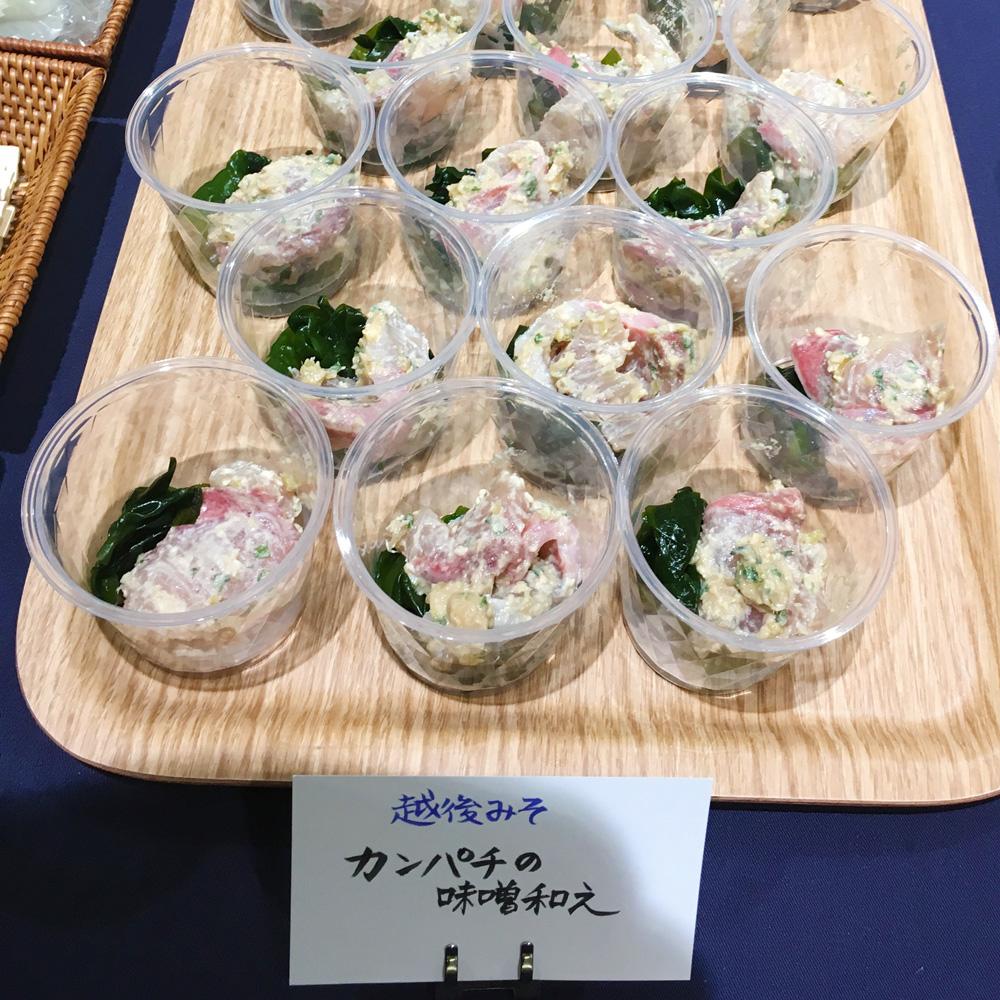 2年ぶりの手前味噌。八海山の発酵セミナーで味噌を作ってきた!