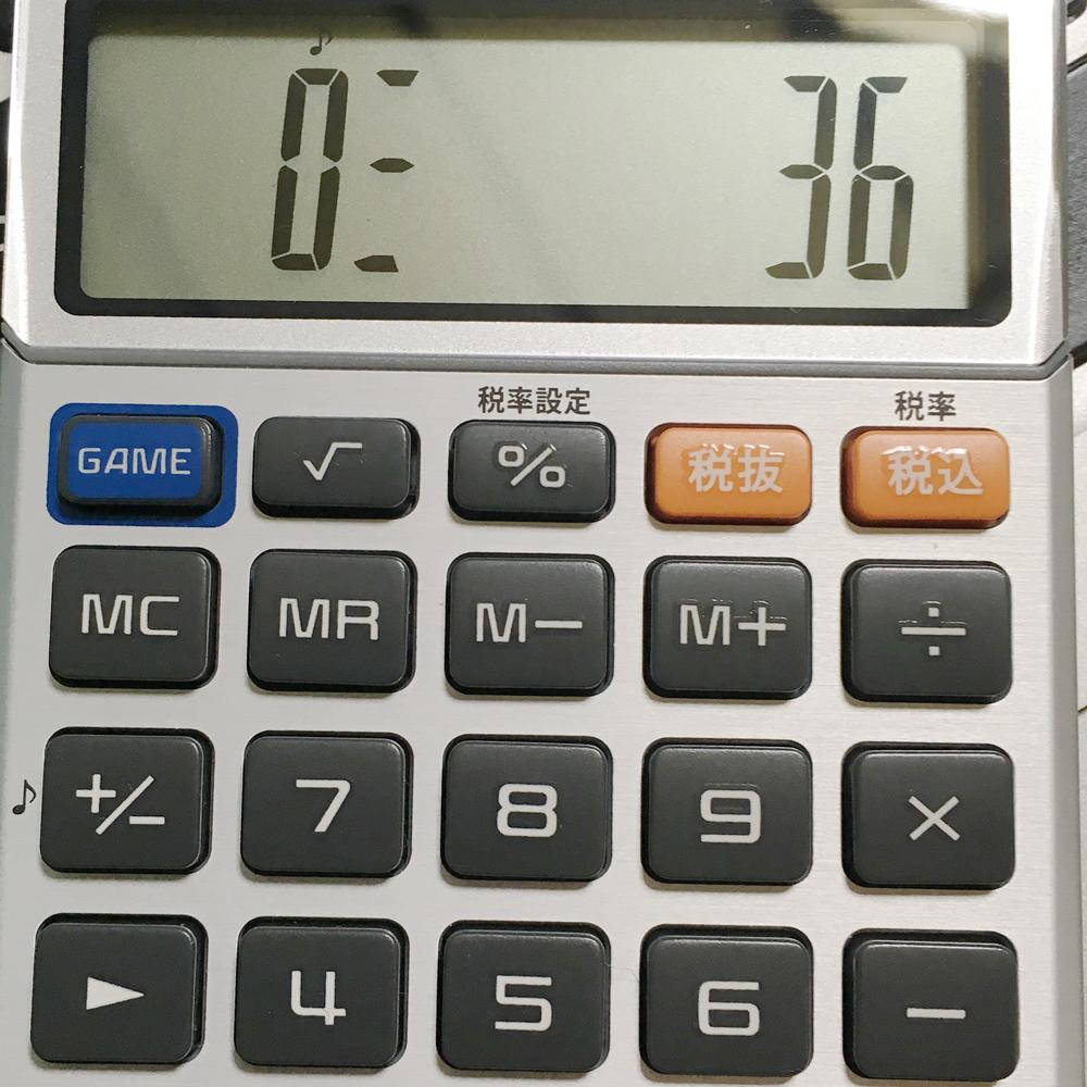 復刻したCASIOのゲーム電卓「SL-880」を購入。意外にゲームが難しくてハマる!
