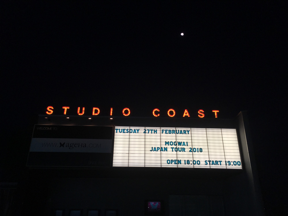 JAPAN TOUR 2018 MOGWAI 新木場STUDIO COAST