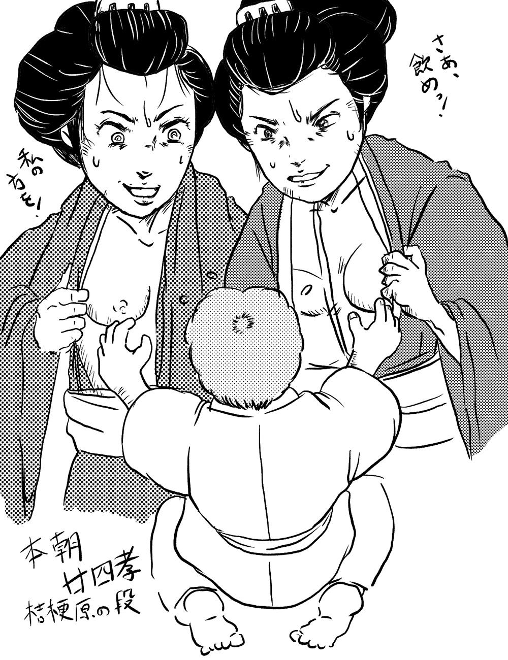 5月文楽・吉田玉助襲名披露公演を「本朝廿四孝行」を観てきた(文楽・感想)