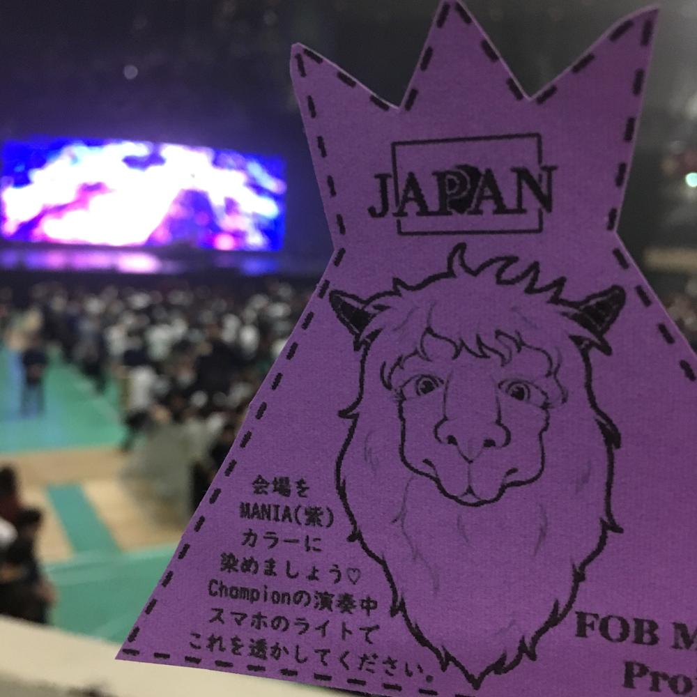 武道館でのFall out boy!「MANIA TOUR IN JAPAN 2018」