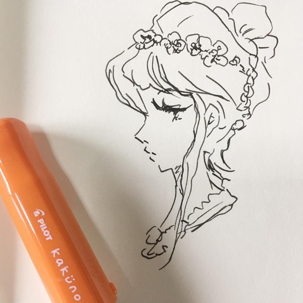 やすくて使いやすい初めて使うにはいい万年筆「kakuno(カクノ)」