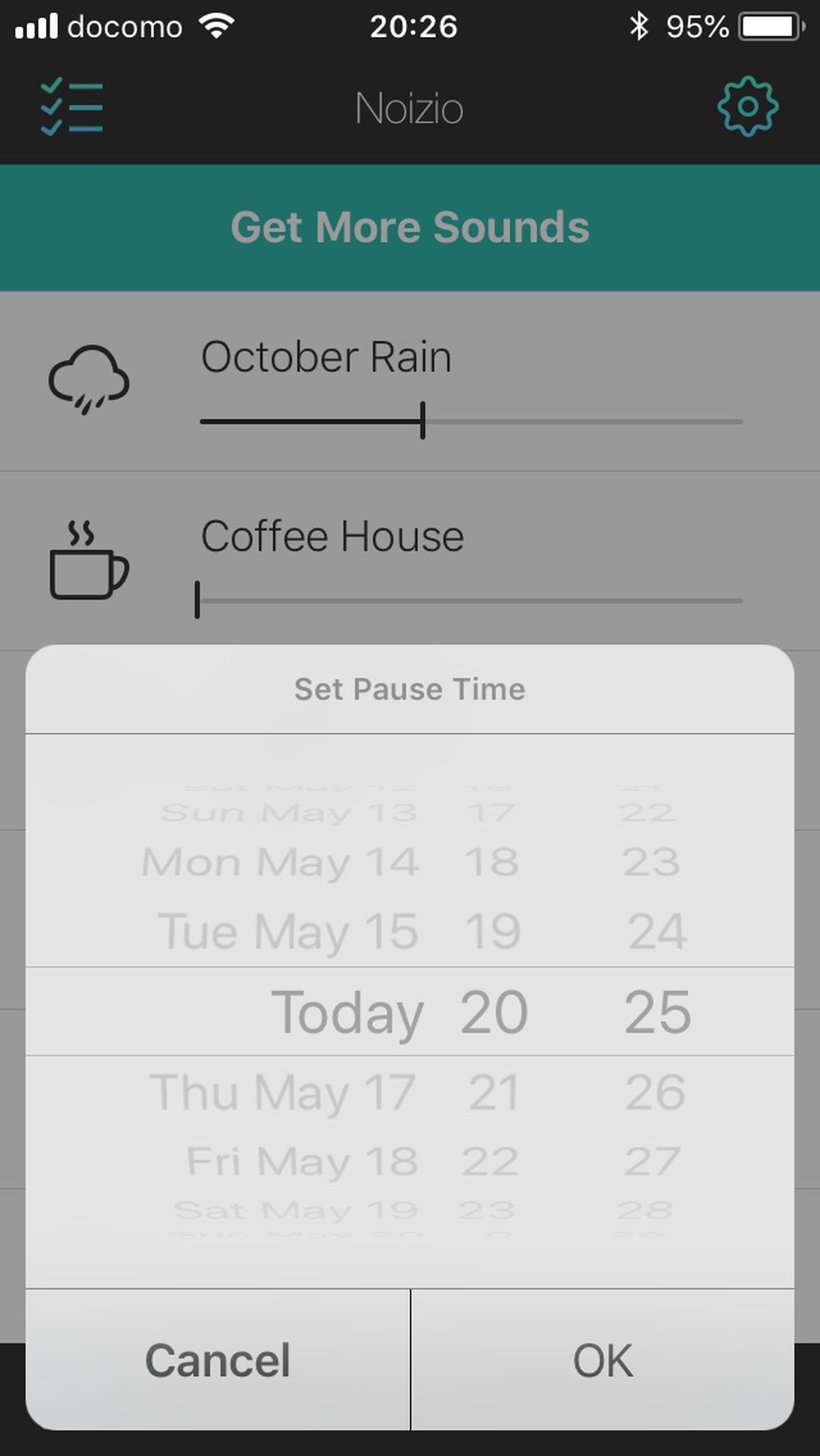 豊富な環境音を組み合わせて聞ける集中音アプリ「Noizio」(iPhone・アプリ)
