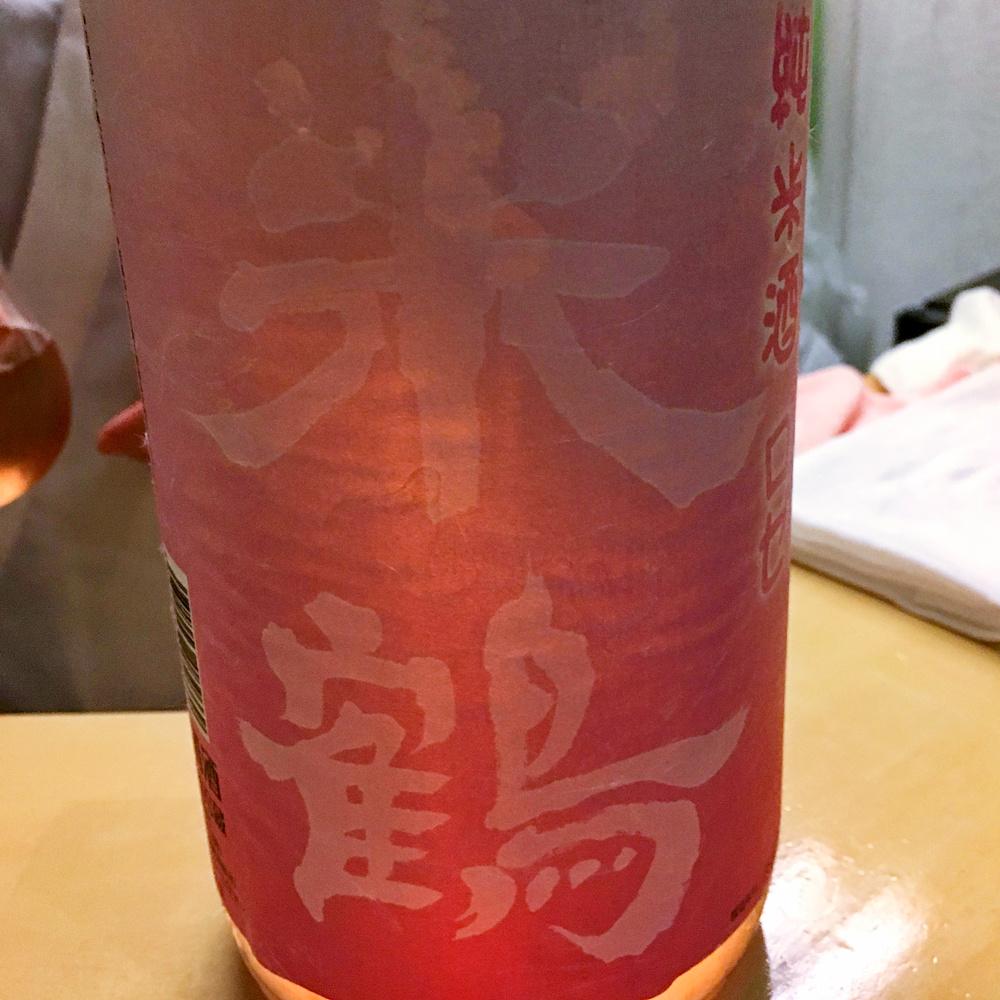 阿佐ヶ谷の「あかね雲」にて日本酒をいただく