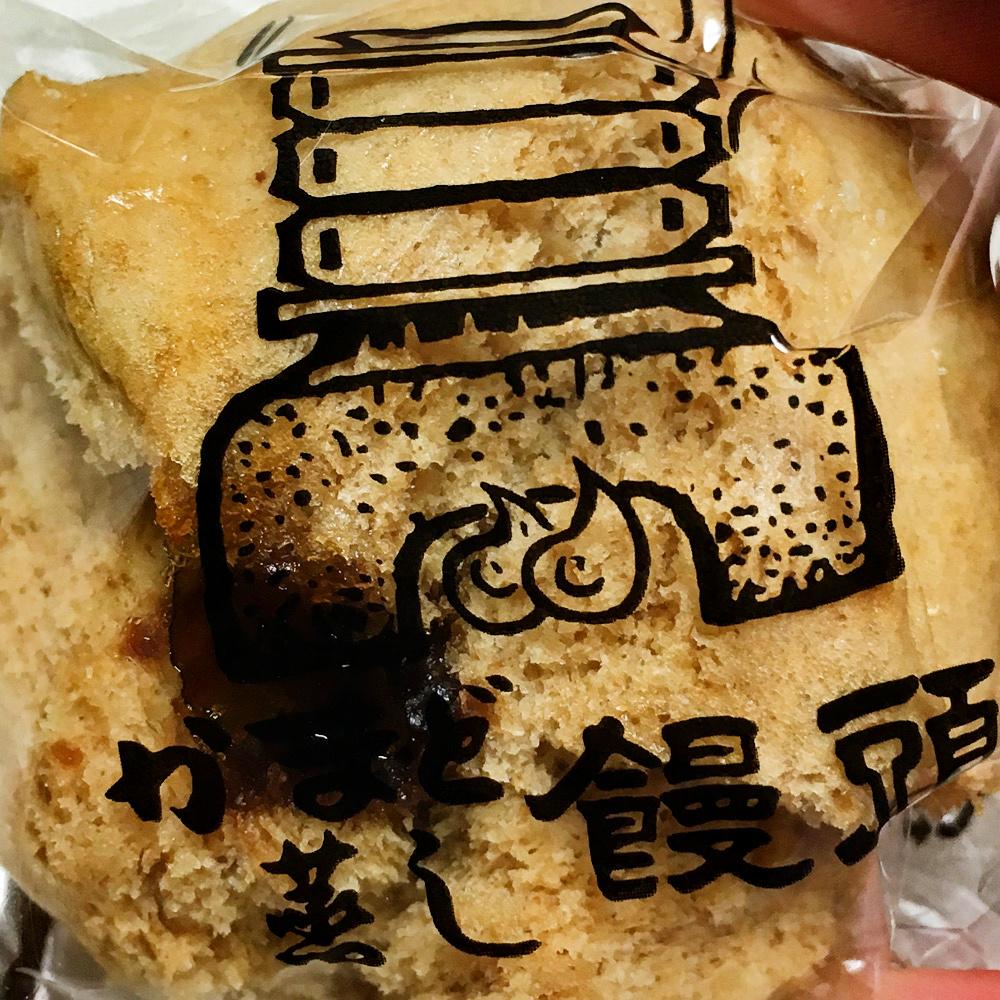 まんじゅうというか蒸しパンのような皮と味噌の味わい、群馬のお土産「かまど蒸し饅頭」