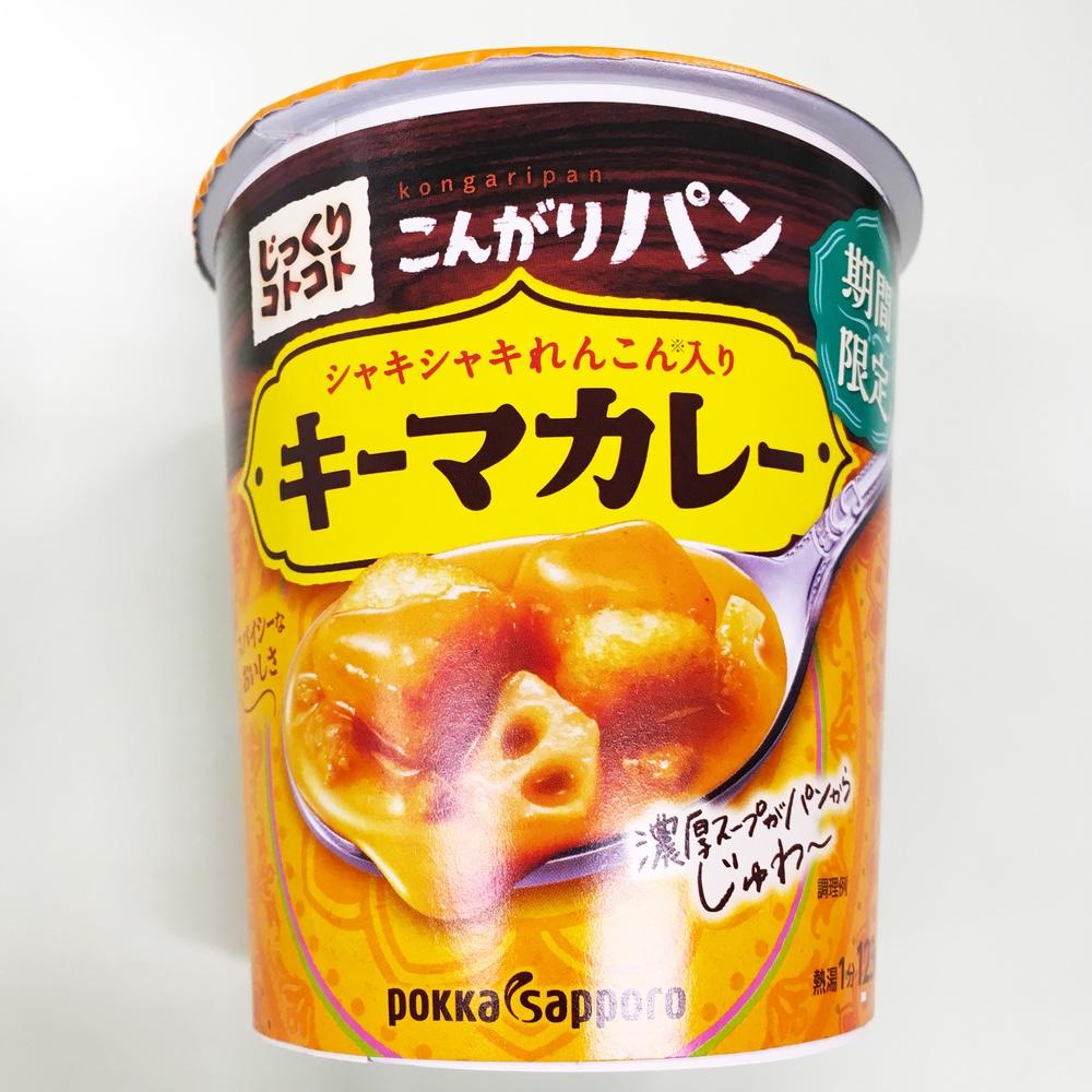 最近のハマりもの、まったりとしたカレーが美味い「じっくりコトコト こんがりパン キーマカレー」