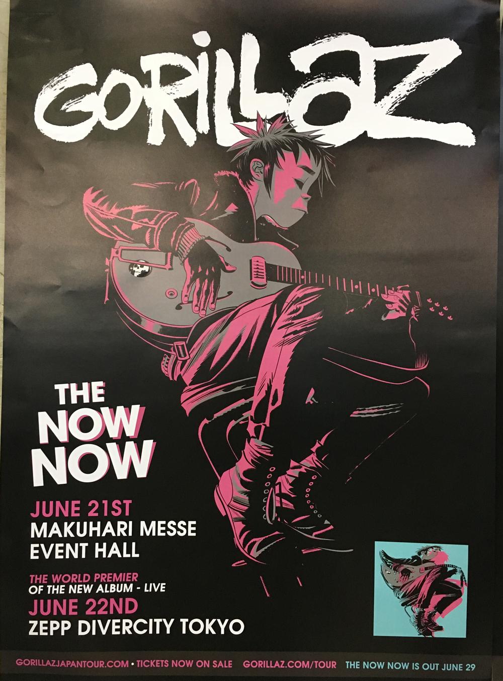 いやほんとに楽しかった!ゴリラズの音楽は多種多様でフェスのようだ!「Gorillaz Japan Tour 2018 at 幕張メッセ」