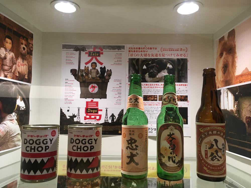 個人的には大好物な映画「犬ヶ島」。不気味と可愛らしさのはざま、不思議な日本を舞台にしたストップモーションアニメ。(映画・感想)