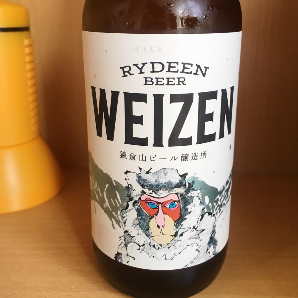 八海山の猿倉山ビール!ヴァイツェンを飲んでみた