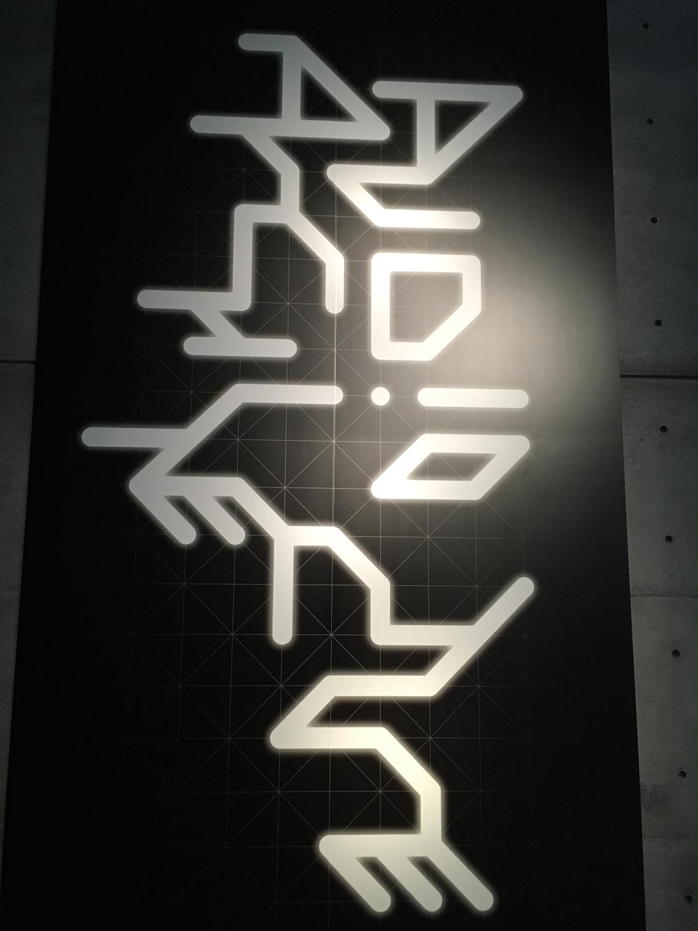 コーネリアスの楽曲に合わせた映像の数々。「Audio Architecture:音のアーキテクチャ展」