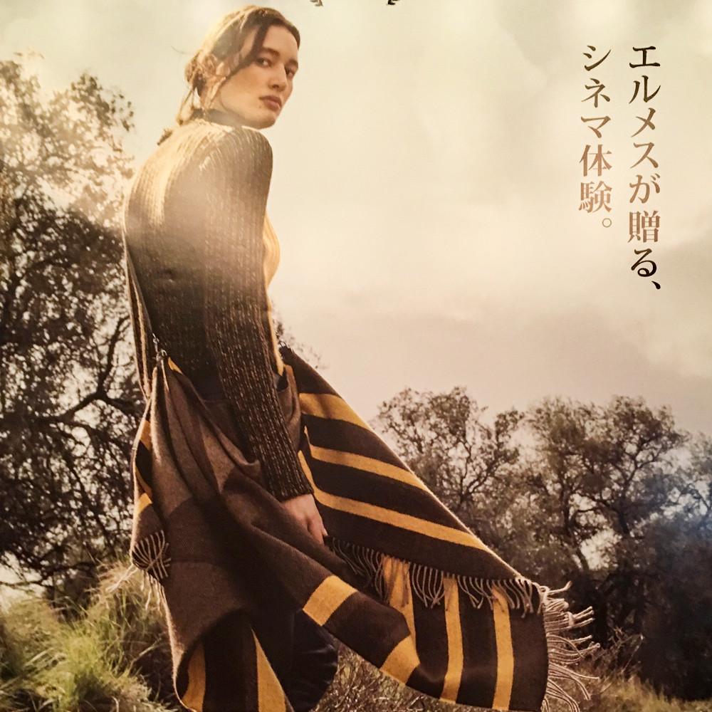 国立新美術館で開催中、エルメスが贈る映画の中に入る体験。「彼女と。」