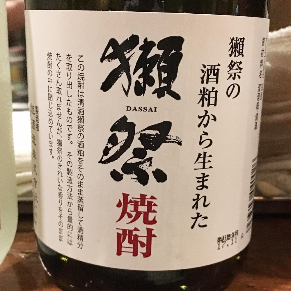 歌舞伎座裏のやきとり居酒屋「鳥泉」