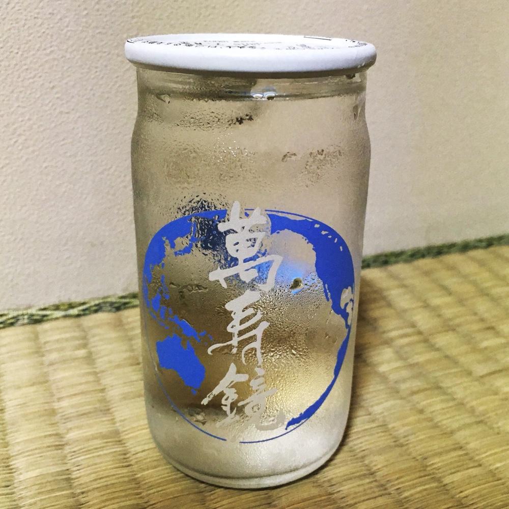 萬寿鏡(マスカガミ)ワンカップ。飲みやすく美味いワンカップ