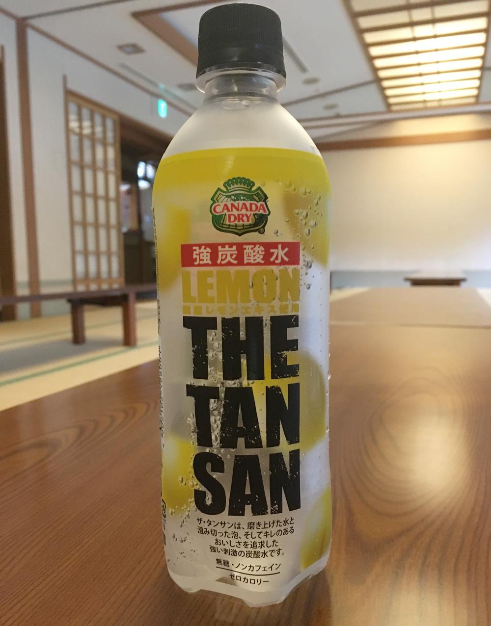カナダドライの炭酸水、「ザ・タンサン・レモン」強炭酸だけど全然飲みやすい炭酸水