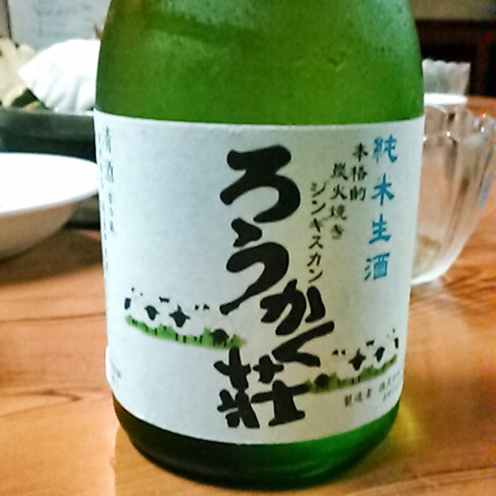 長野県の信州新町はジンギスカンパラダイス!羊肉がどこでも食べられる羊好きにはたまらない場所!