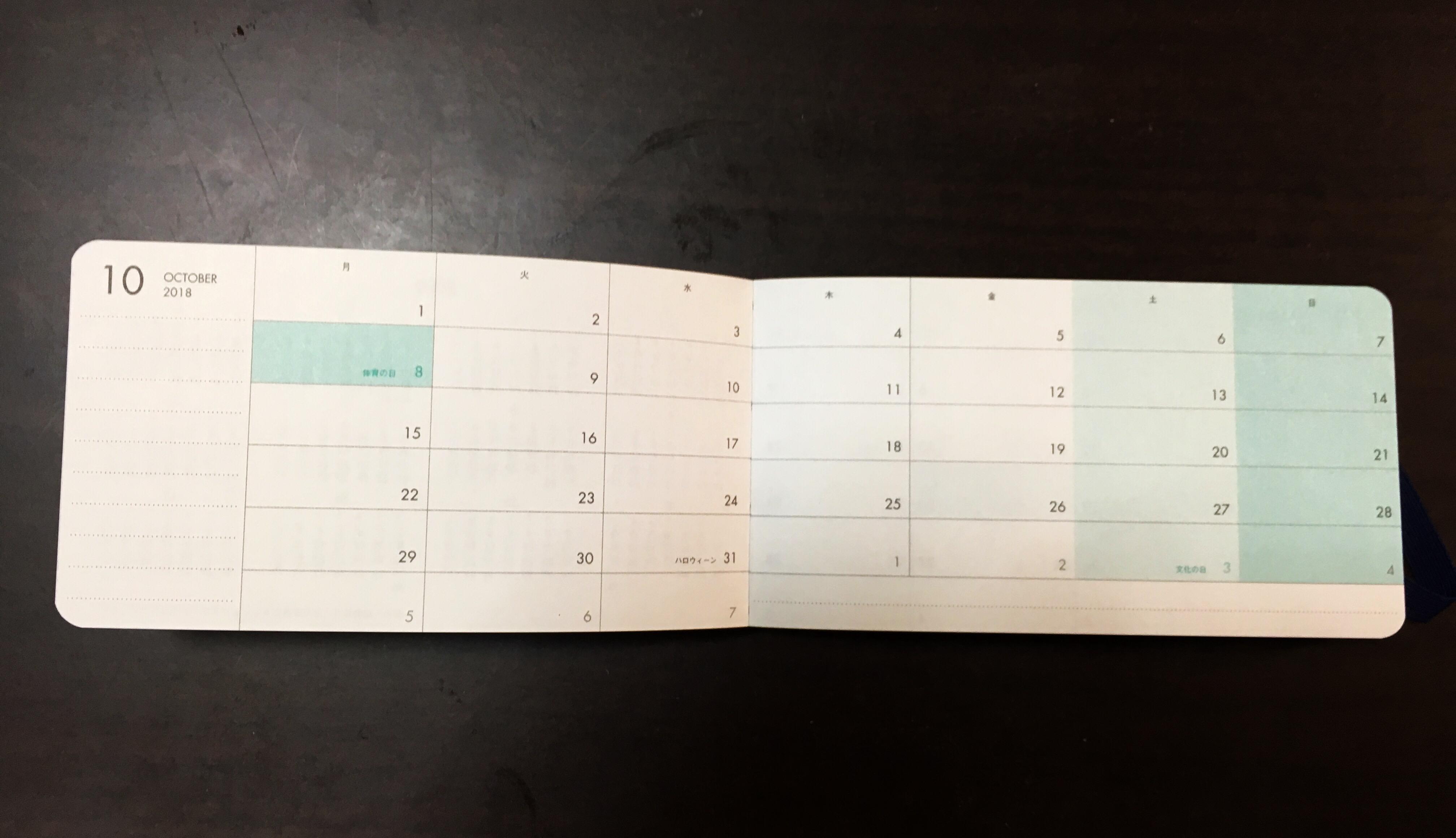小さくて機能的。今年の手帳はレイメイ藤井の「ショートサイズダイアリー」にしてみた