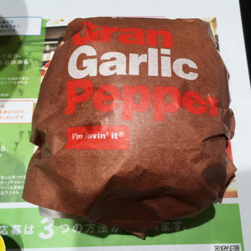 マクドナルドで「グランガーリックペッパー」を食べてみた