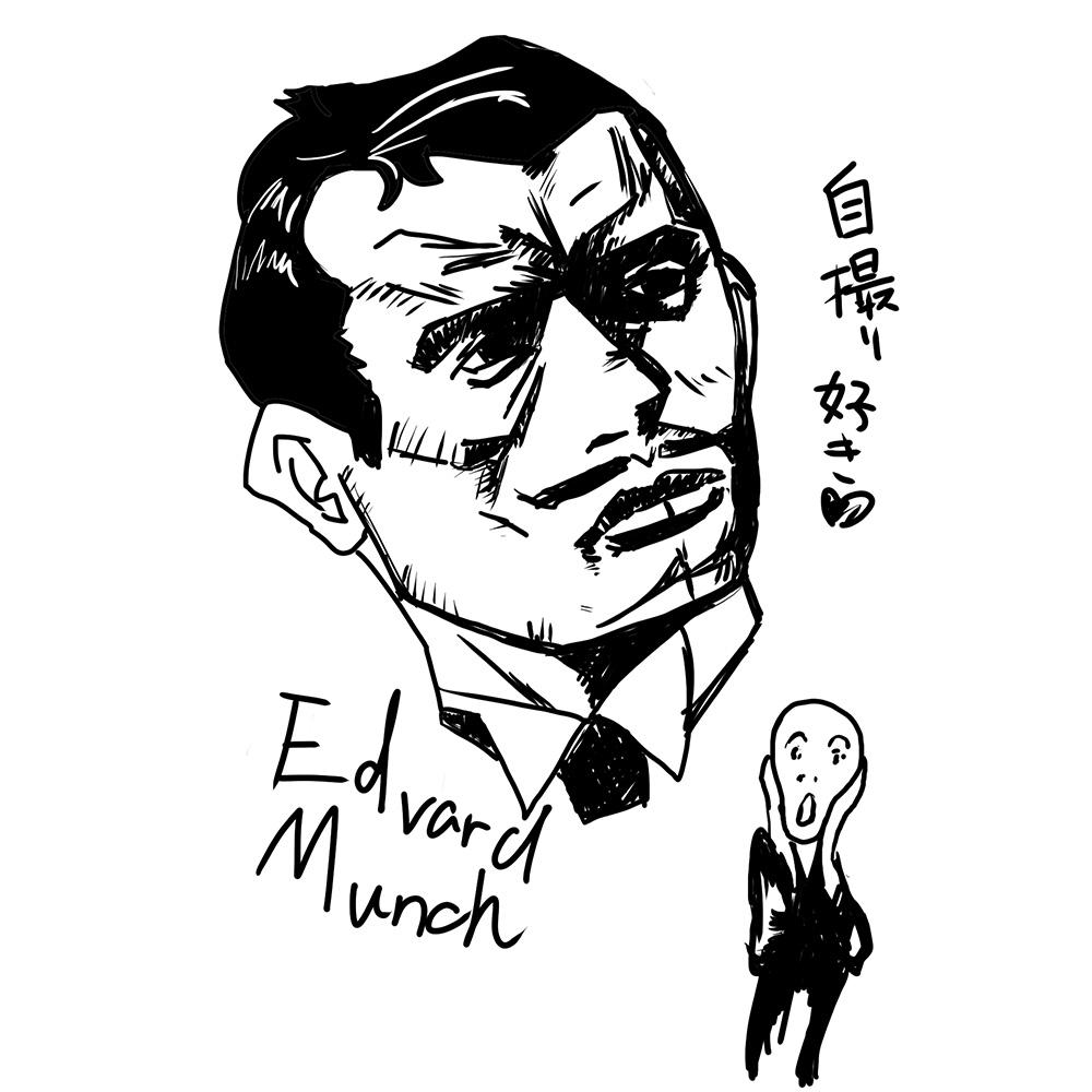 東京都美術館で開催中の「ムンク展・共鳴する魂の叫び」を観てきた