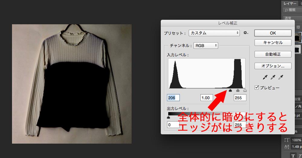 PhotoShop(フォトショっプ)で白い背景で白い物をを切り抜く方法