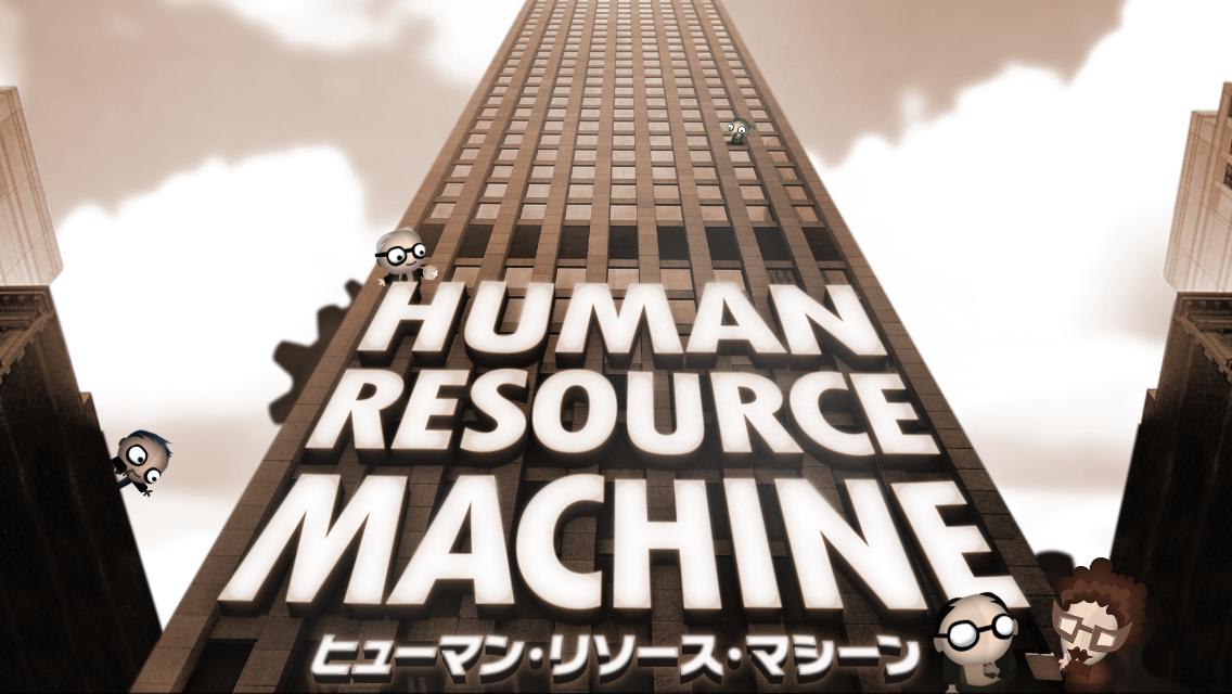 プログラム感覚を学ぶのにもいいパズルゲーム「ヒューマンリソースマシーン」(iPhone・ゲーム)