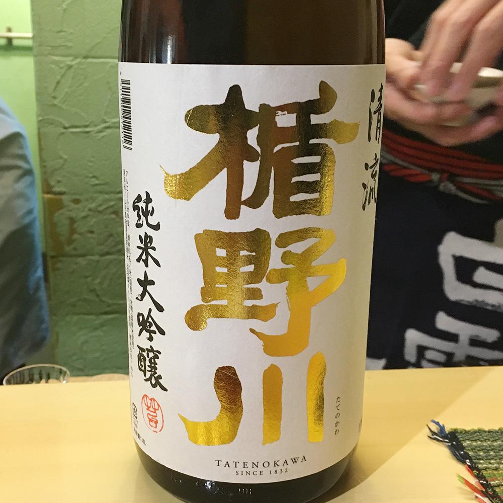 精米歩合が1%の奇跡の日本酒「楯野川・光明」!10万円する日本酒ってどんな味?ということで、阿佐ヶ谷の「あかね雲」でみんなで飲み比べ!
