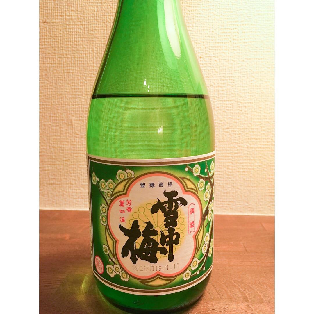 やっぱり美味い!新潟、丸山酒造の「雪中梅」