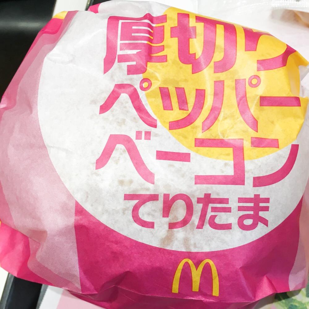 マクドナルドの「厚切りペッパーベーコンてりたま」!はみ出すベーコンが食べ応えあり!