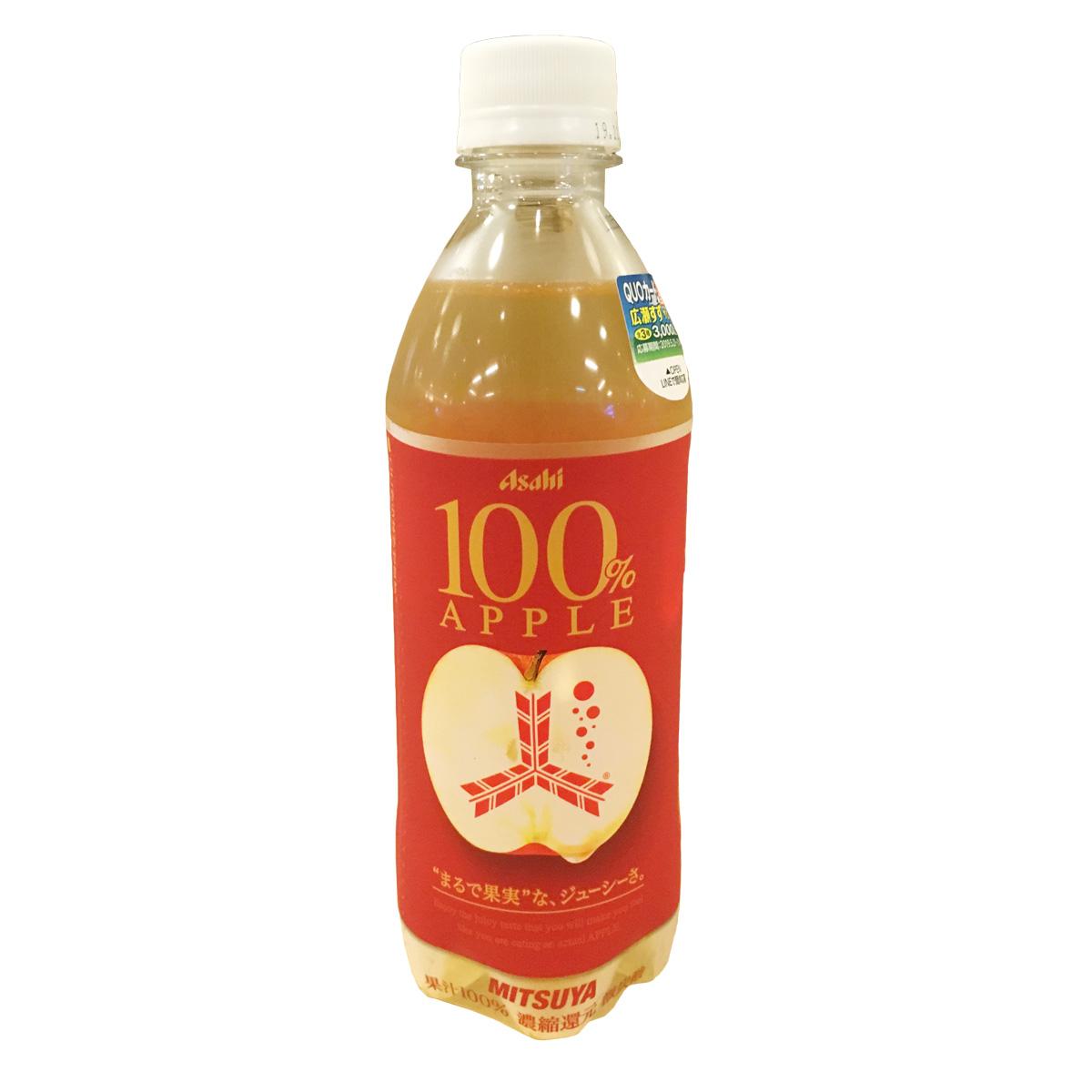 「Asahi 三ツ矢 100% アップル」爽やかで飲みやすい100%りんごのジュース