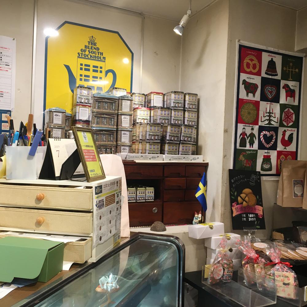スウェーデンの紅茶?神田高架下の北欧紅茶のお店「かんだデザート」