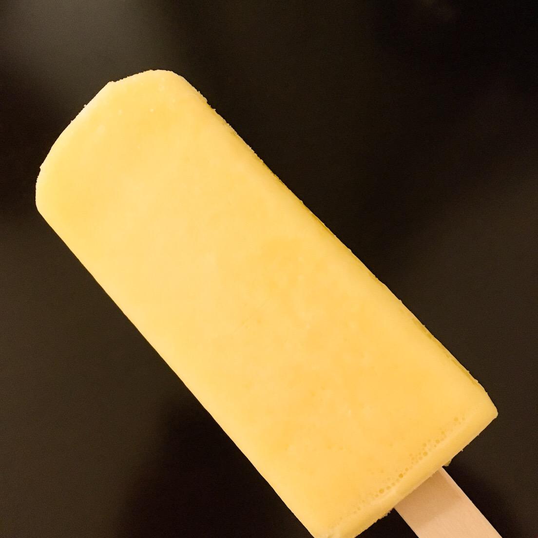 本当に酸っぱい梅のアイス。ローソンの「和歌山県産南高梅」