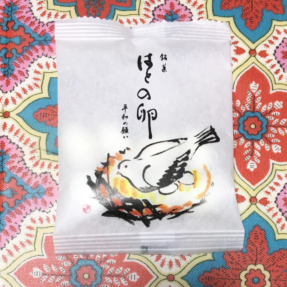 明治神宮のお菓子「銘菓・はとの卵・平和の願い」が実にうまい