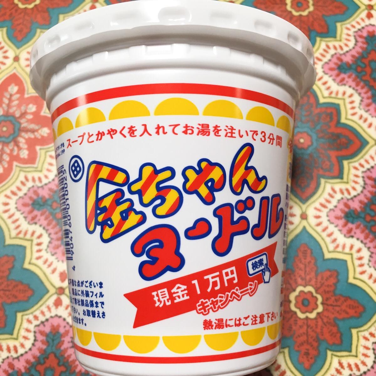 西日本限定のカップラーメン「金ちゃんヌードル」を食べてみた