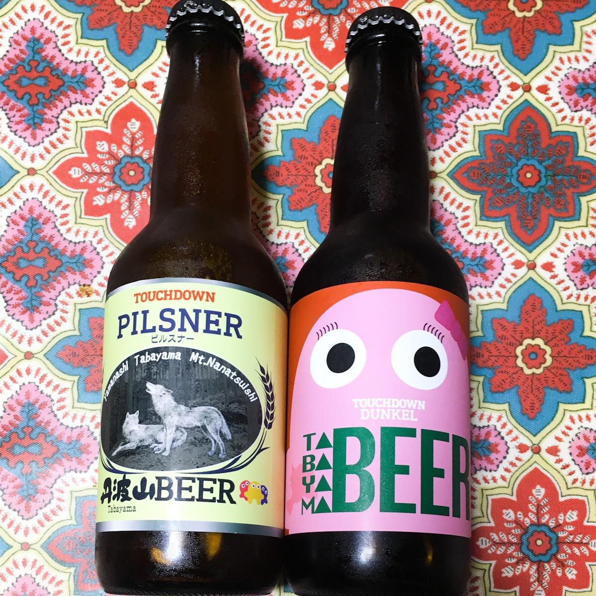 道の駅たばやまで売っていたクラフトビール、「タバスキー」と「七ツ石狼ビール」が美味い!