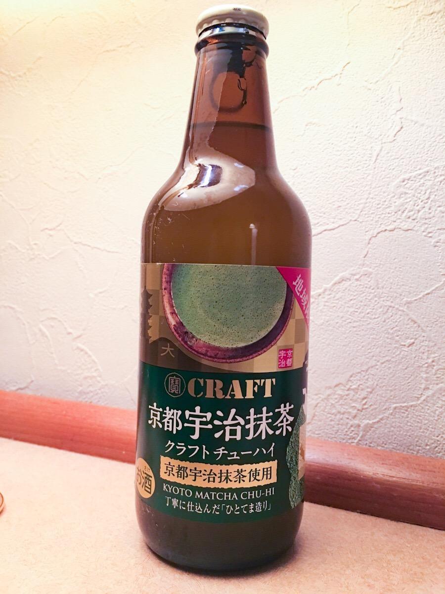 濃厚な抹茶なの味のチューハイ。「寶CRAFT 京都宇治抹茶 クラフトチューハイ」