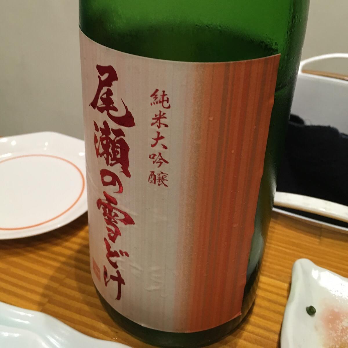 1600円で1時間日本酒飲み放題!五反田の日本酒飲み放題バー「和酒バールAGI」