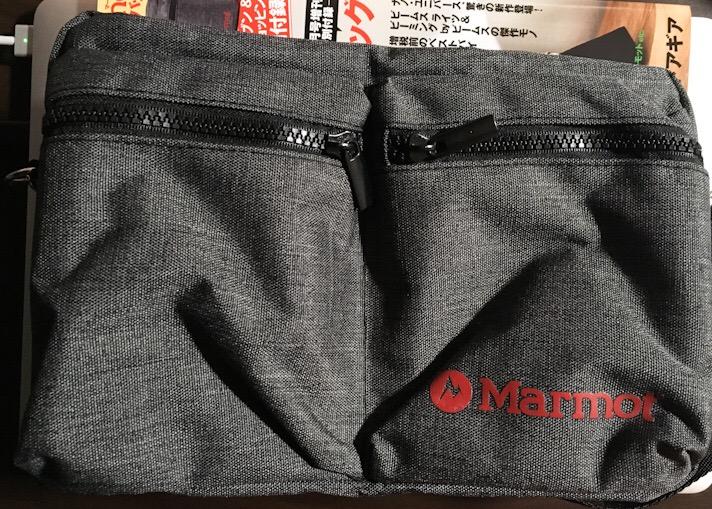 セブンイレブン限定、MonoMax増刊号10月号の付録「Marmotショルダーバッグ」が良さげ