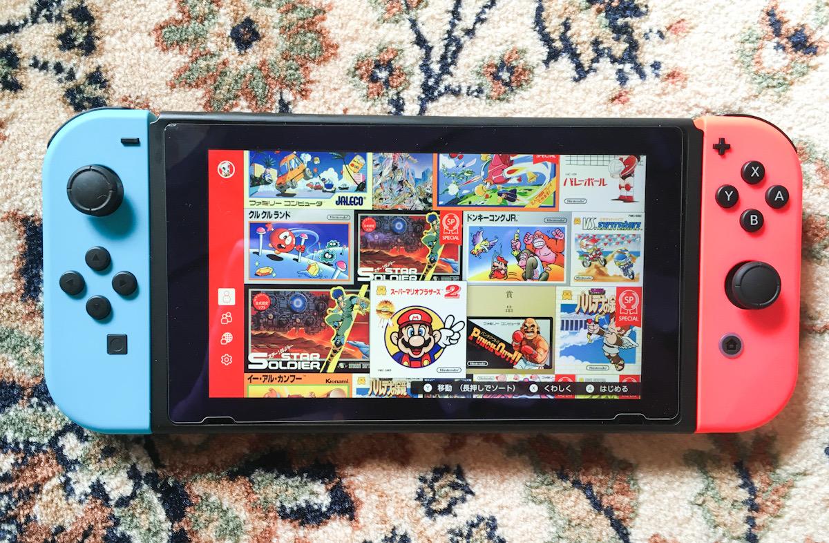 新しいNintendo Switchをヤマダ電機Yahoo店で買った