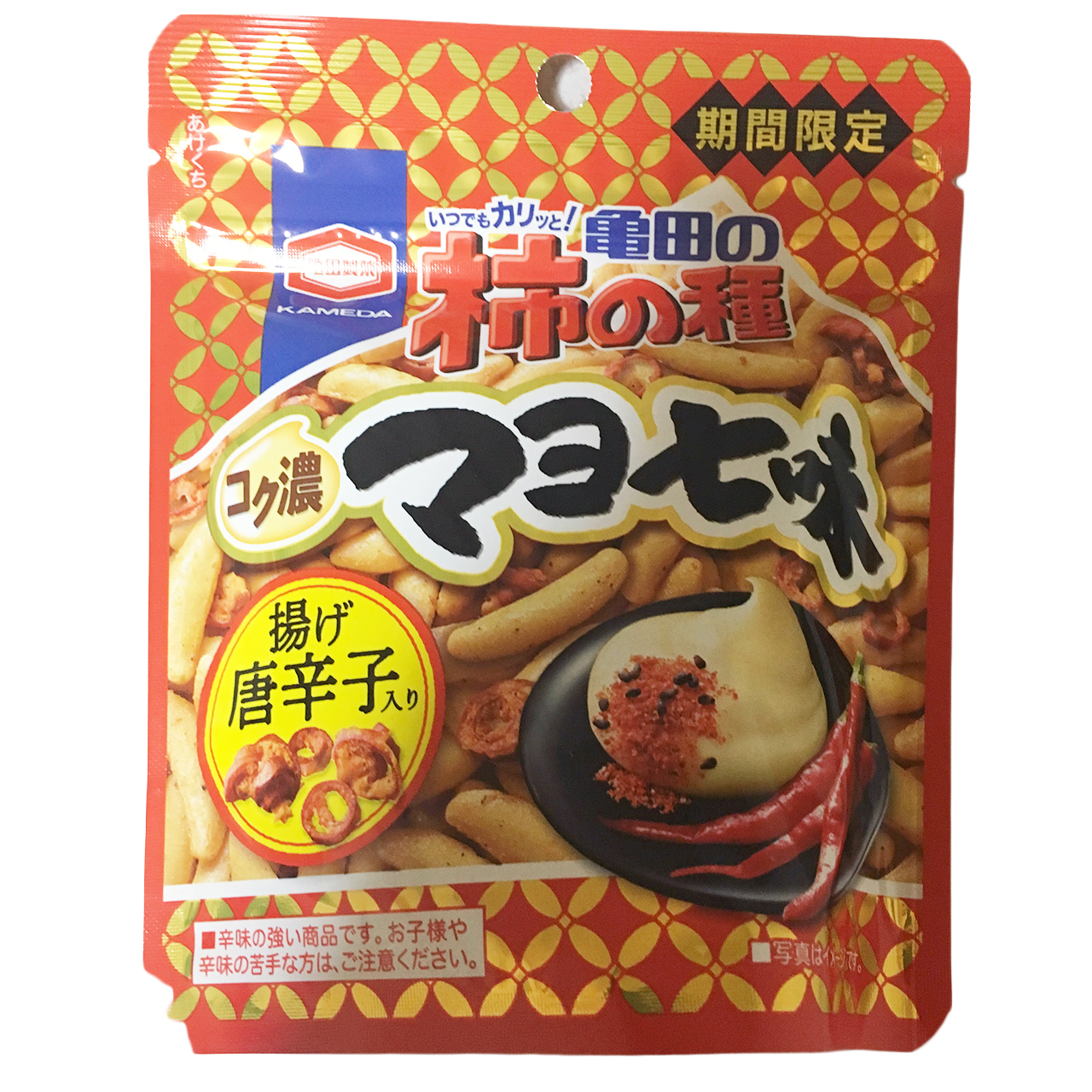 揚げ唐辛子という罠がある!「亀田の柿の種コク濃マヨ七味」