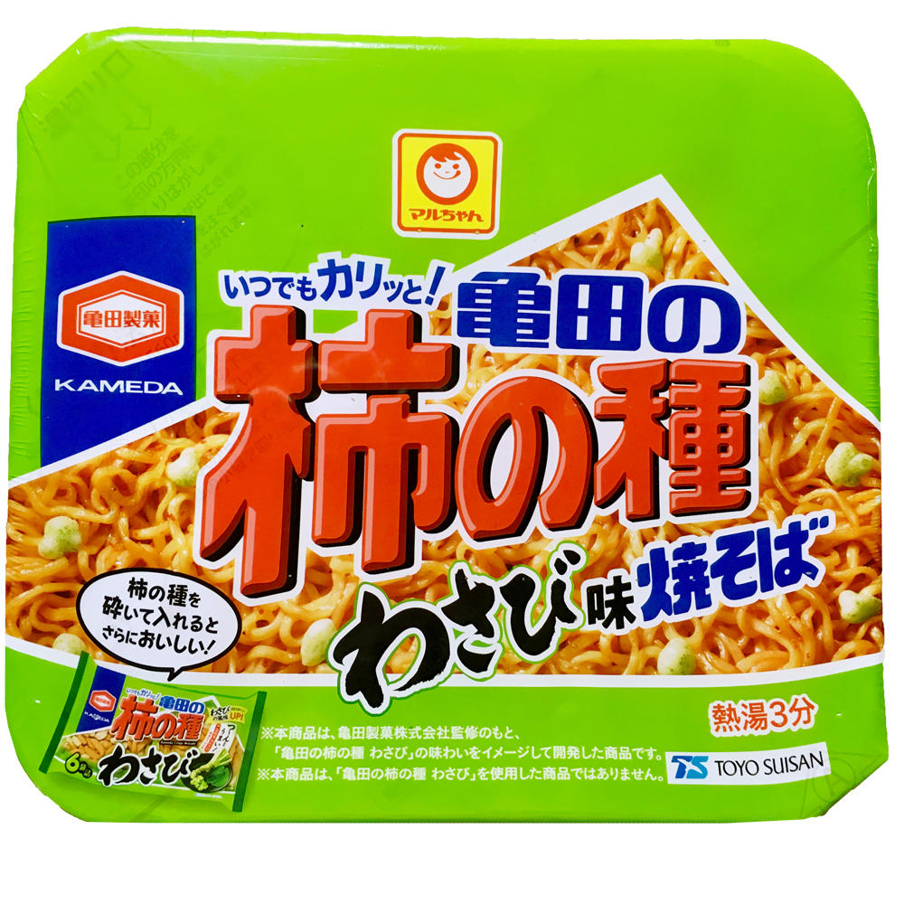 割と本気のわさび味「亀田の柿の種わさび味焼そば」