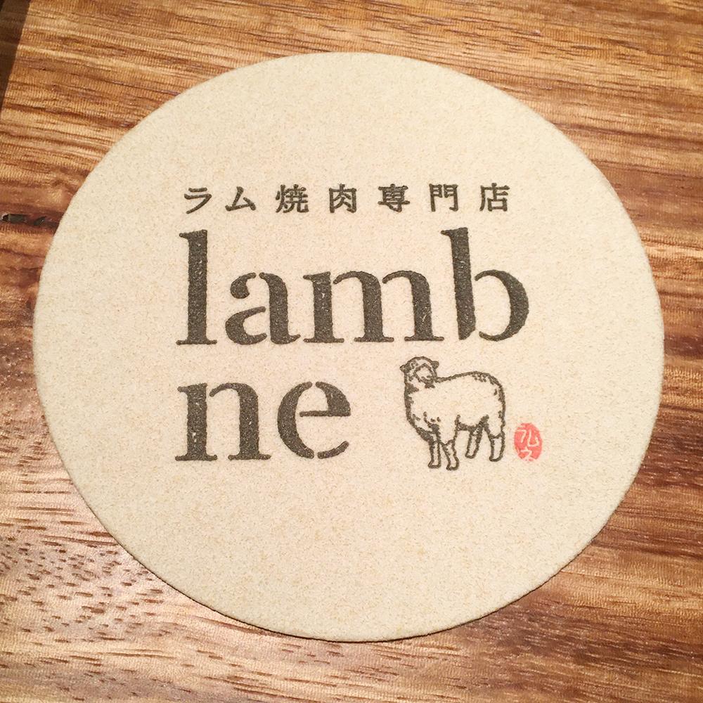 新宿三丁目にできたラムの焼肉専門店!これは行くでしょう!「Lamb ne(ラムネ)」