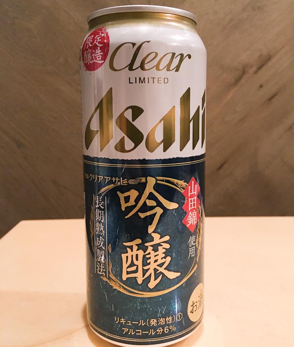 ビールテイストなのに日本酒の香りがする不思議な飲み物「クリアアサヒ・吟醸」