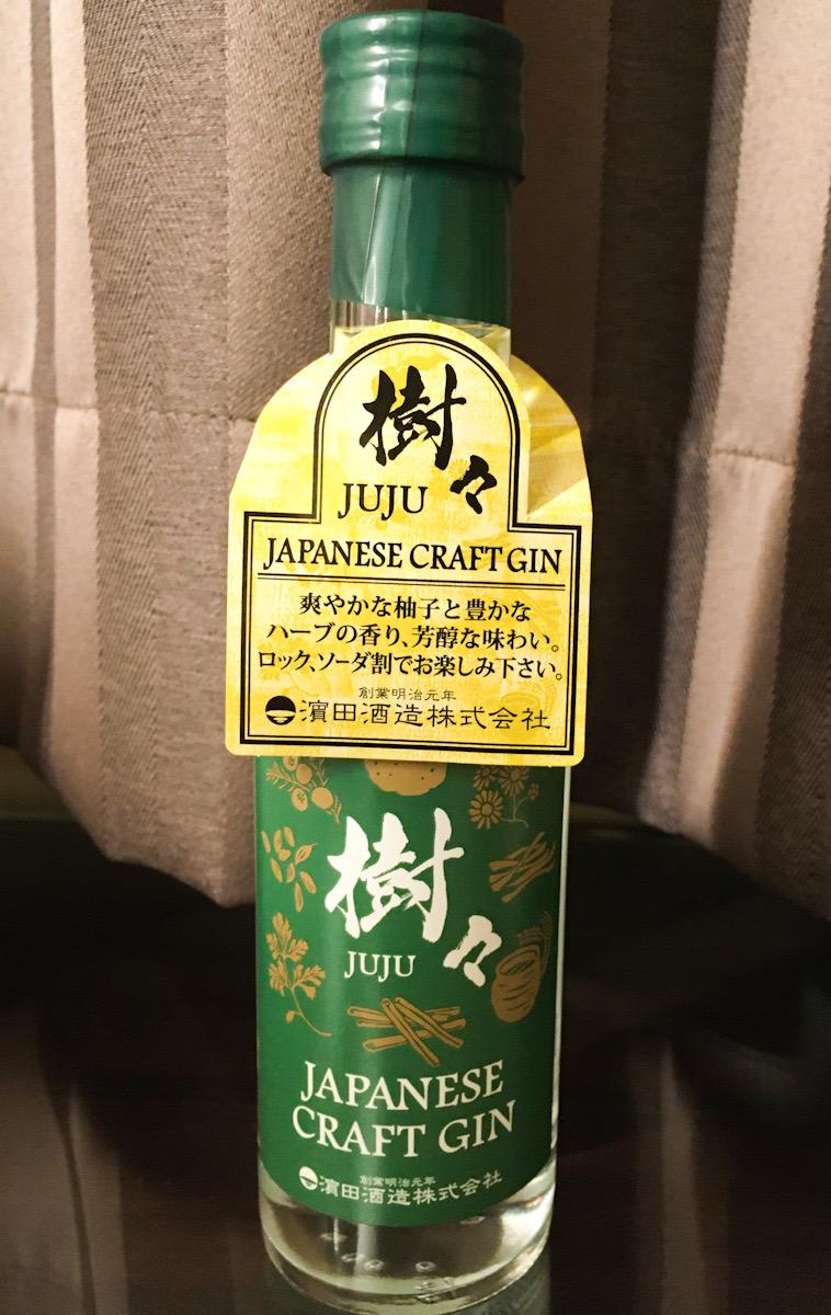 日本のクラフトジン「樹々」は飲みやすくていいね