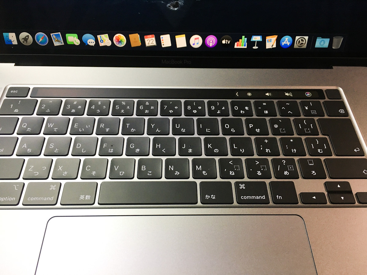 Macbook pro 16インチを買いました。その2。