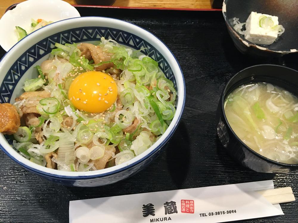 春日駅付近でお昼難民になってさまよい歩いてたどり着いた豚肉のうまい店「美蔵 (MIKURA)」