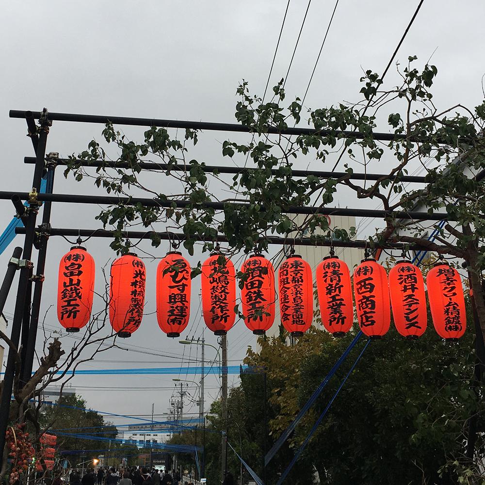 工場地帯で開催されるフェス。今年も「鉄工島フェス2019」に行った