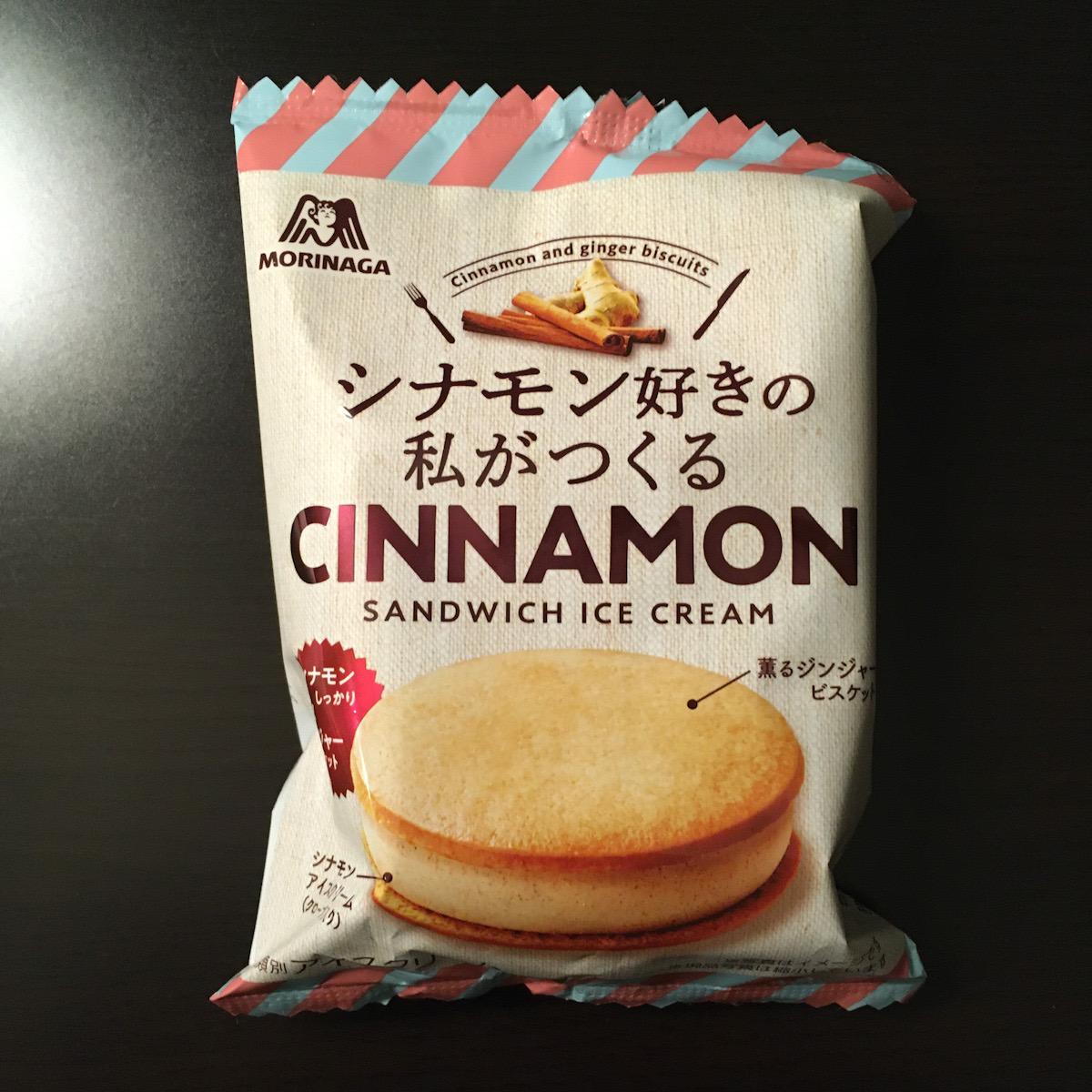 シナモン度高すぎ!のクッキーアイス「シナモン好きの私がつくるシナモン」